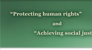 """Protecting human rights and achieving social justice"""